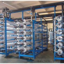 水处理反渗透设备 纯净水设备 纯水设备