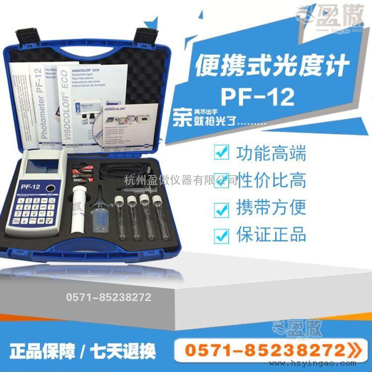 进口多参数水质分析仪COD氨氮总磷总氮浊度总铁镍铬锌铜检测仪
