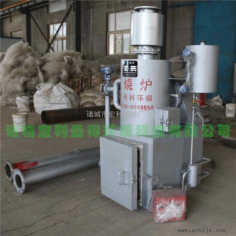 供应小型固体垃圾焚烧炉 宏利医疗废物处理设备 质量无忧