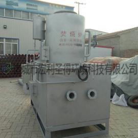 厂家直销医疗垃圾焚烧炉 小型医疗垃圾焚烧炉 垃圾焚烧炉