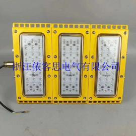 化工厂LED防爆模组灯LED防爆泛光灯150W模组防爆路灯