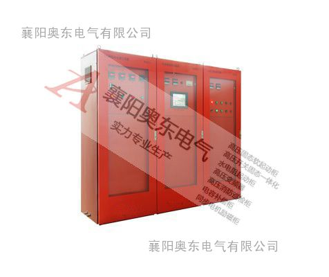 THF高压电动消防泵巡检控制柜 消防巡检控制柜台厂家直销