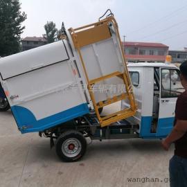 电动三轮垃圾车多少钱