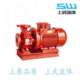 XBD型消防恒压切线泵 XBD消防恒压泵