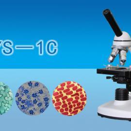 单目生物显微镜WYS-1C