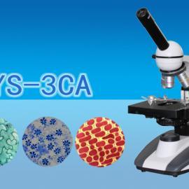 单目生物显微镜WYS-3CA