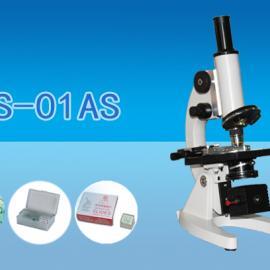 单目生物显微镜WYS-01AS
