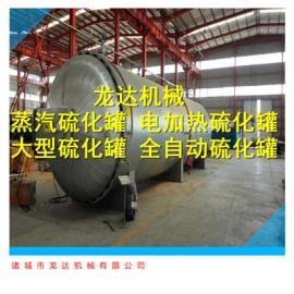 外保温间接盘管硫化罐操作事项龙达机械1750上门安装调试