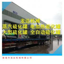 龙达机械间接蒸汽硫化罐生产厂家LDJX1740雨靴硫化专用设备