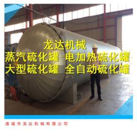 批发零售手动开门硫化罐生产厂家直销2050龙达机械品质