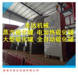 大型免锅炉电加热胶鞋硫化罐厂家LDJX1740龙达机械畅销品牌