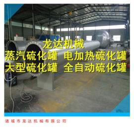 低价出售4580防腐管道衬胶硫化罐设备龙达机械设计20年使用寿命