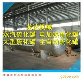 双层保温硫化罐工作原理龙达机械厂家直销性能稳定
