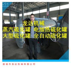 大型微波加热硫化罐加热速度快能耗低龙达机械厂家直销质量保证