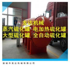 龙达机械智能编织胶管硫化罐采用蒸汽硫化工艺完整操作简单