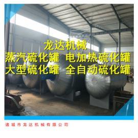 供应1540电蒸汽硫化罐设备龙达机械直销价格合理服务周到