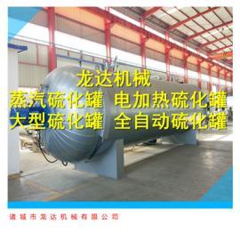 龙达机械电加热硫化罐Q345R耐腐蚀橡胶制品硫化设备价格
