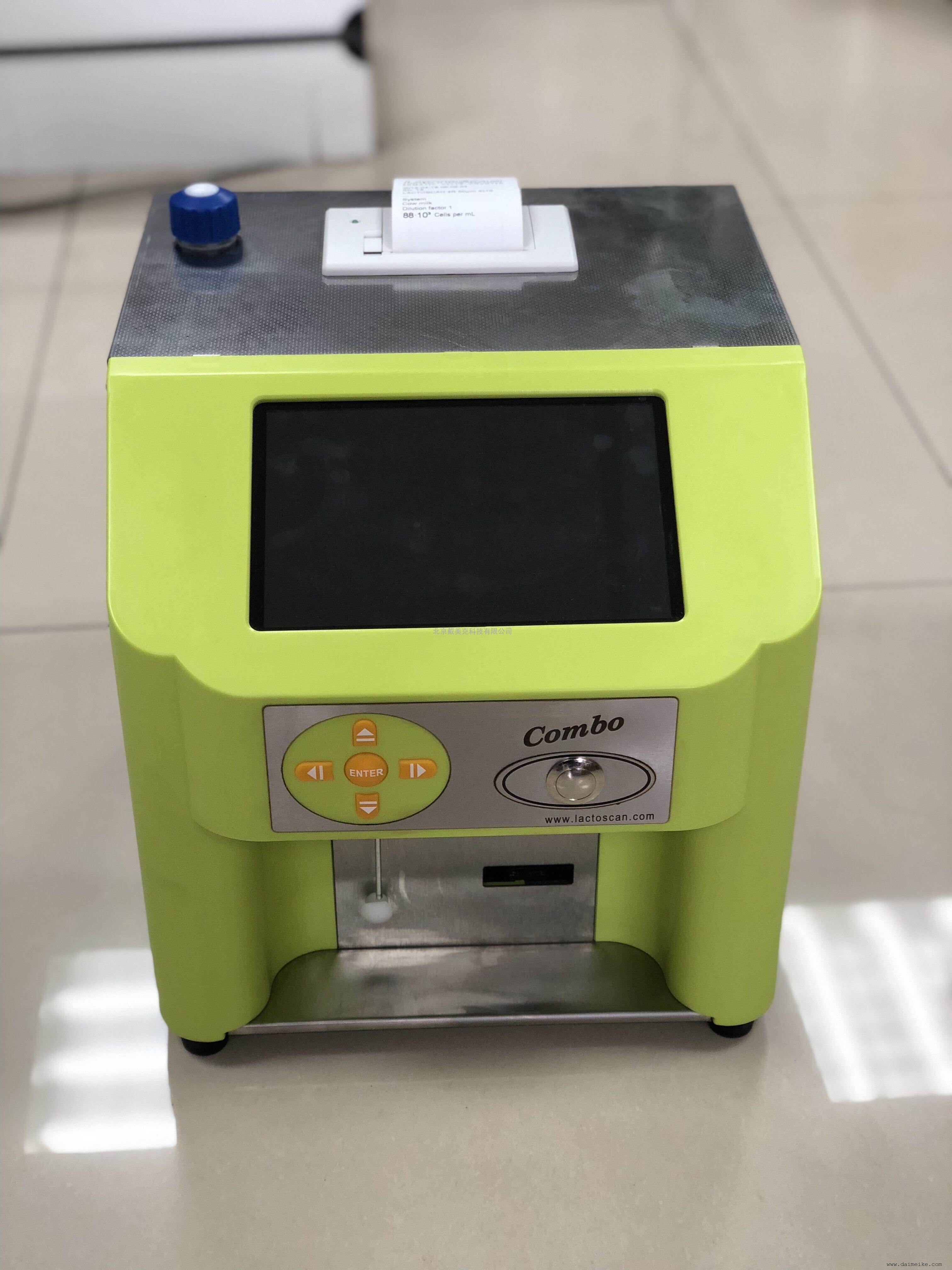 保加利亚Lactoscan牛奶/体细胞检测仪COMBO
