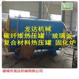 供应大型出口碳纤维动车组热压罐固化成型设备工艺指导