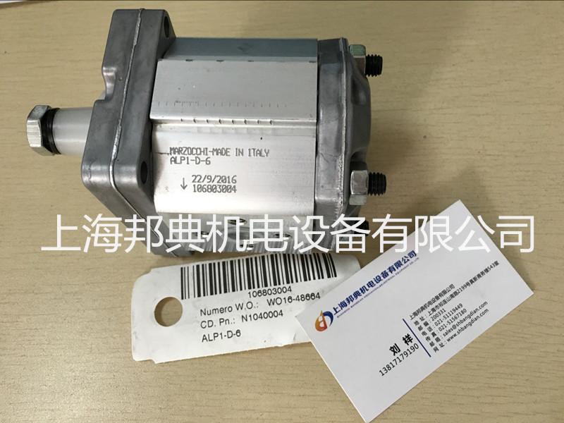 现货供应意大利MARZOCCHI齿轮泵,GHP1A-D-2-FG
