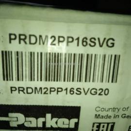 派克减压阀 PRDM2PP16SVG