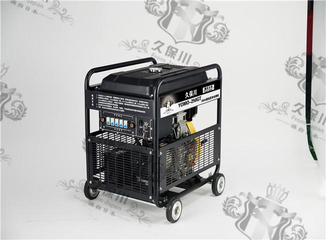 250A柴油发电电焊机厂家报价