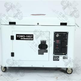 10kw静音柴油发电机新款图片