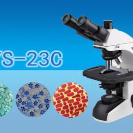 三目生物显微镜WYS-23C