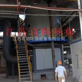 江苏百纳 旋转式蓄热焚烧炉RTO 涂装废气节能、高效处理装置