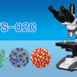 三目生物显微镜WYS-02C