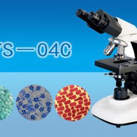 三目生物显微镜WYS-04C