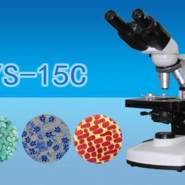 三目病毒标记原子显微镜WYS-15C