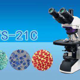 科研级三目病毒标记原子显微镜WYS-21C