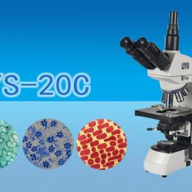 科研级三目病毒标记原子显微镜WYS-20C