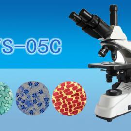 三目生物显微镜WYS-05C