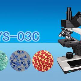 三目生物显微镜WYS-03C