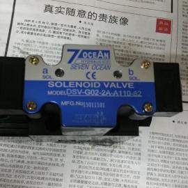 安义零售七洋手动换向阀DSV-G03-3B-D24-82