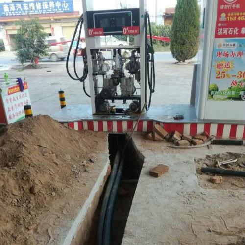 邵武市加油站燃油复合管