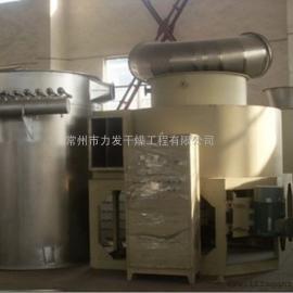 黑色氧化铁专用闪蒸烘干机干燥设备