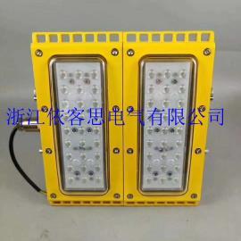 BLC8615模组LED防爆路灯100W防爆泛光道路灯
