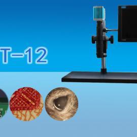 工业视频显微镜WYT-12