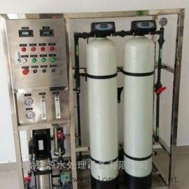0.25吨纯水设备厨房专用纯水设备反渗透设备直饮纯净水设备