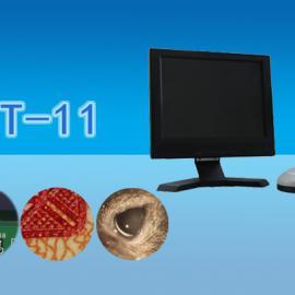工业视频显微镜WYT-11
