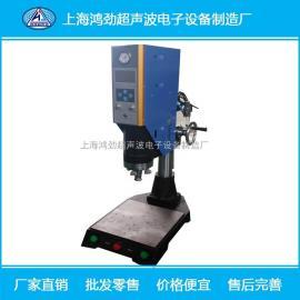 20K超声波焊接机超声波焊接机设备|超声波塑料焊接机