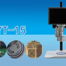 工业体视显微镜WYT-15