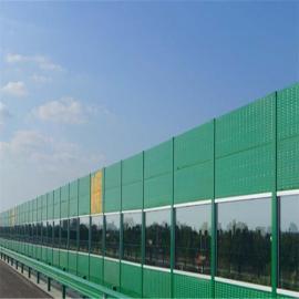 高速公路吸音板,厂家哪里有,价格多钱一平米