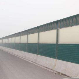 生产高速公路吸音板的厂家哪里有,多少钱一平方米