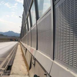 高速公路的吸音板,厂家哪里有,价格多钱一平米