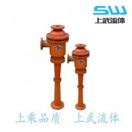 玻璃钢水喷射泵 玻璃钢水喷射真空泵