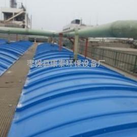 污泥浓缩池盖板 玻璃钢集气罩厂家